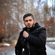 amire61's profile photo