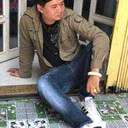 phuongd504486's profile photo