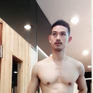 andi872151's profile photo