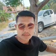 watanyook's profile photo