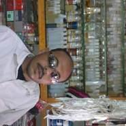 hmd1872's profile photo