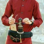aser_alshog006's profile photo
