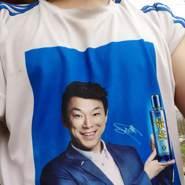 yuzhen8's profile photo