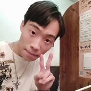 bryantc549533's profile photo