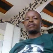 omacha's profile photo