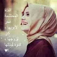 aalyaa881807's profile photo