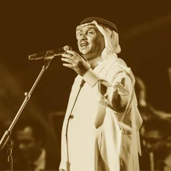 alanzi0033_Ar Riyad_Ελεύθερος_Άντρας