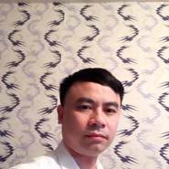 tun6253's profile photo