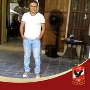 mhmdh839625's profile photo