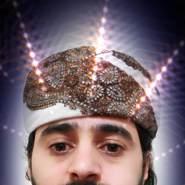 bos0267's profile photo