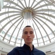 fordm91's profile photo