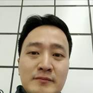 userne3627's profile photo