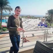 ahmads751145's profile photo