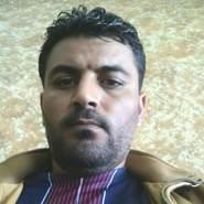 ghammaguiridha's profile photo