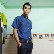 truongh104940's profile photo