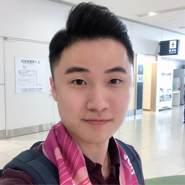 vin7145's profile photo