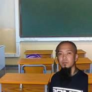 allena950720's profile photo