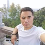 userlknfp59's profile photo