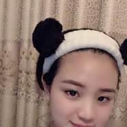 rosy805335's profile photo