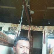 ameenb907496's profile photo