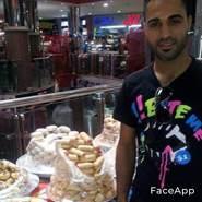 amers265677's profile photo