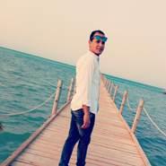 princeromio1's profile photo