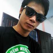 khumtaromjanin's profile photo