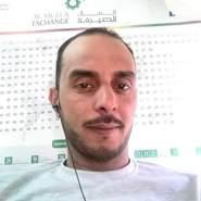 amera154119's profile photo