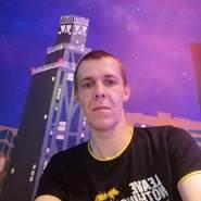 sergeyb116168's profile photo