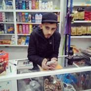adnank861831's profile photo