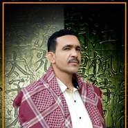 almagedawad's profile photo