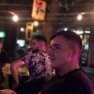 osmonk's profile photo