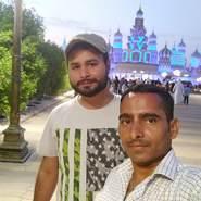 narinders197513's profile photo