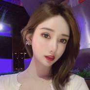 chenshiyu697234's profile photo