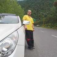 amirm097661's profile photo