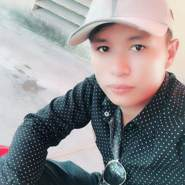 user_wy59487's profile photo