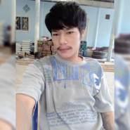 userqlzu62580's profile photo