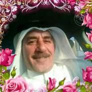 alia651633's profile photo