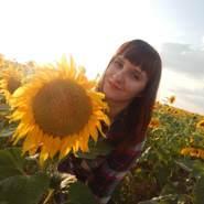 inessak3's profile photo