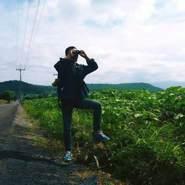 onew256's profile photo
