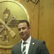 amrh095's profile photo