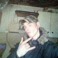 dedectiveh's profile photo