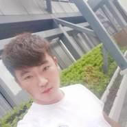 userkcq062's profile photo