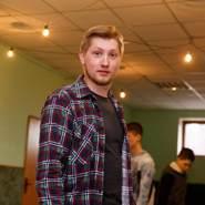 dimitry453061's profile photo