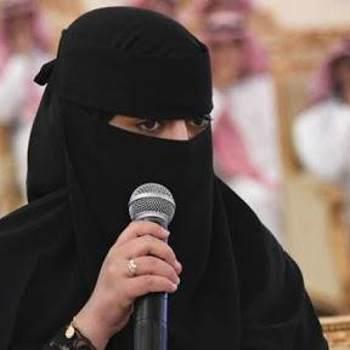 hsnlrmyzy_Makkah Al Mukarramah_Single_Weiblich