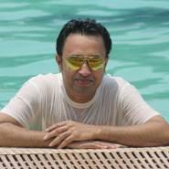 arifhossain500488's profile photo
