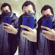 reecec345171's profile photo