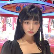 lili438575's profile photo