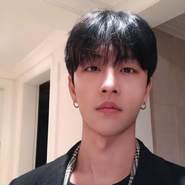 leeajoruan's profile photo