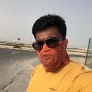 alikuttan's profile photo